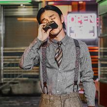 SOAolIN英伦风vi纹衬衫男 雅痞商务正装修身抗皱长袖西装衬衣