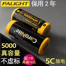霸光caronite26650锂电池ol15容量充vi0带保护板强光手电筒3.7