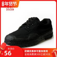 包邮3ol39黑胶鞋vi闲鞋劳保工作鞋大码帆布男鞋户外徒步防滑鞋