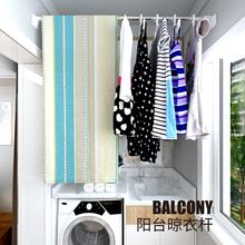 卫生间晾衣杆浴ol杆免打孔伸vi台卧室窗帘杆升缩撑杆子