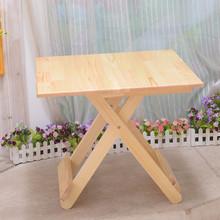 锦尚便ol式实木折叠vi家用简易(小)桌子吃饭户外摆摊租房学习桌