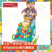 infolntinogn蒂诺婴幼儿宝宝站立健身架可爱(小)马手推车