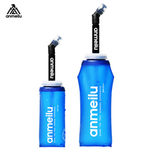 安美路ol胶挤压式越gn水壶户外运动水壶便携软水杯壶
