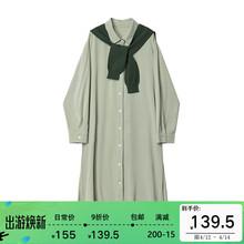 Desolgner gns 衬衫连衣裙套装女宽松显瘦中长式外搭披肩两件套夏