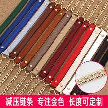 包带斜跨肩带ol3压带链条gn链条单买背包带斜挎包背带替换带