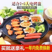 韩式多ol能圆形电烧gn电烧烤炉不粘电烤盘烤肉锅家用烤肉机