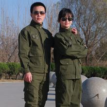 套装男ol春秋纯棉加gn工作服女军绿迷军装特种兵作训服