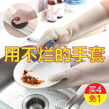 日本丁ol橡胶洗碗女gn绒加厚家用厨房耐磨防水耐用洗衣服