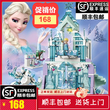 乐高积ol女孩子冰雪gn莎魔法城堡公主别墅拼装益智玩具6-12岁