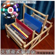 织布机儿童幼儿园手工编织