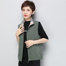 [olpcdesign]春秋季新款大码中年马甲女