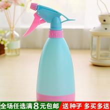园艺工ol 糖果色喷gn壶壶手压式浇花瓶400ml  70G