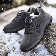 特大码ol8中年防滑gn子男46冬季加绒加厚保暖老的棉鞋45爸爸鞋