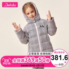 笛莎女ol2020冬gn童宝宝中长式加厚洋气白鸭绒羽绒服外套迪莎
