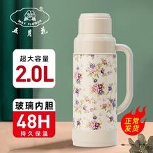 升级五ol花保温壶家gn学生宿舍用暖瓶大容量暖壶开水瓶热水瓶