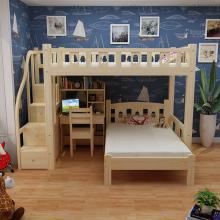 松木双ol床l型高低yg床多功能组合交错式上下床全实木高架床