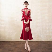202ol新式中国风mp新娘(小)个子旗袍冬季酒红色结婚回门晚礼服女