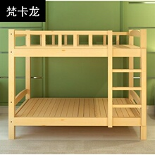 新品上ol铺双层床实mp学生宿舍员工床木制床架子床木床