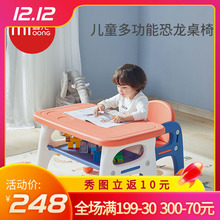 曼龙儿om写字桌椅幼ka用玩具塑料宝宝游戏(小)书桌椅套装