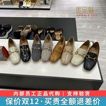 思加图正品2020秋季新式奶om11鞋方头ka星空女单鞋9SC05CM0