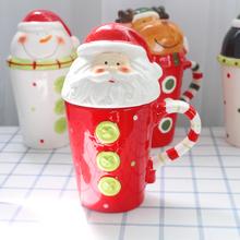 创意陶om3D立体动ka杯个性圣诞杯子情侣咖啡牛奶早餐杯