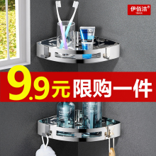 浴室三om架 304nr壁挂免打孔卫生间转角置物架淋浴房拐角收纳