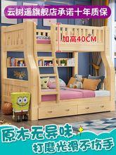 上下床om低床双层二cl房男孩女孩床美式子母床实木上下铺木床