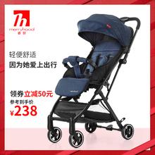 睿好婴om推车轻便可cl折叠0-3岁宝宝口袋伞车手推车简易便携