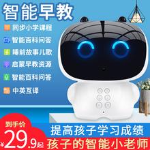 童之声om能机的器早cl科技宝宝玩具智能对话早教学习机wifi