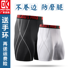 弹力速om五分裤男士lo身短裤透气压缩跑步篮球田径训练