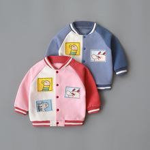 童装2om19新式女lo春加绒0-4岁女童棒球服外套婴儿衣服秋早春