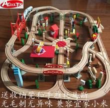 电动火om头130件lo道托马斯(小)火车套装宝宝玩具积木质2-7岁