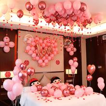 婚房布置套装网om马卡龙气球lo景浪漫装饰创意结婚庆用品大全