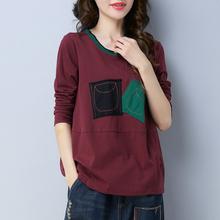 纯棉长袖tom2女 20fy装新款中年妈妈宽松加大码上衣洋气打底衫