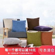 简约素om棉麻宜家沙x8含芯纯色套子办公室腰靠枕靠背