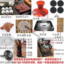 热水器on庭茶桌茶台ra用阳台(小)户型根雕茶壶茶座木雕经济型。