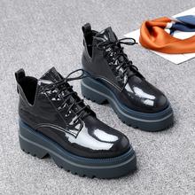 半寸2020秋冬新款短靴