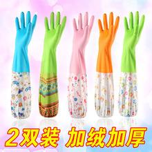 手套厨on家用防水耐ea加厚洗衣服冬季加绒手套家务洗碗手套女