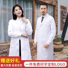 尖狮白on褂长袖女医ea士服短袖大衣大学生实验服室