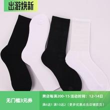 韩国加on毛巾底纯色ea篮球运动袜子男士棉质原宿街头滑板袜女