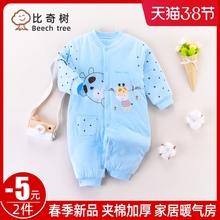 新生儿on暖衣服纯棉ea婴儿连体衣0-6个月1岁薄棉衣服