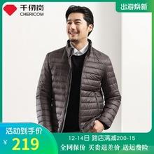 千仞岗on021新式ea020时尚休闲立领青春短薄式239506