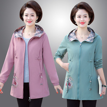 中老年on装2021ea长式洋气上衣外套中年妈妈春装夹克时尚风衣
