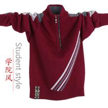 青少年on衣男学生式ea 半高领拉链 初中生高中生羊毛衫外套潮