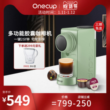 Oneonup(小)型胶ea能饮品九阳豆浆奶茶全自动奶泡美式家用