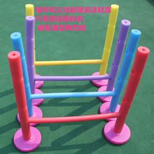 儿童跨栏玩具幼儿园感统体