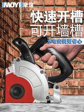 双片开on机水电工程ea凝土无尘全自动墙壁砌割机手持式切割机