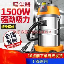 吸尘器on业用吸粉尘ea功率工厂车间磨床桶式铁屑干湿两用