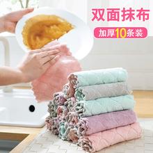 10条装on1厚抹布吸ea厨房家务清洁布擦桌布(小)毛巾去油洗碗巾