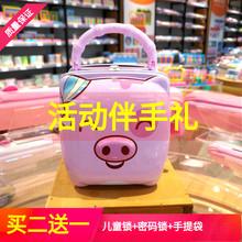 小猪只进不出存钱罐儿童可